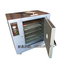 小型箱式烘干机的厂家