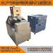 小型饲料加工设备DGP40鱼饲料机观赏鱼饲料膨化机颗粒饲料机