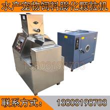 小型多层式烘干机