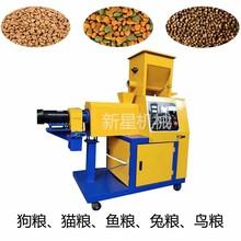 玉米膨化机饲料膨化机狗粮膨化机谷物膨化机图片