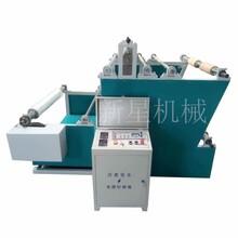 无纺布分切机薄膜卷纸分切机无纺布收卷机自动分条熔喷布复卷机图片