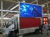 吉林长春移动多媒体设备就选程力LED广告宣传车
