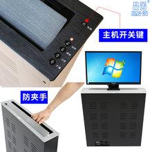 供应广州晶固22寸液晶屏升降器电动遥控升降显示器升降机图片
