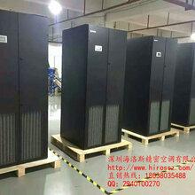 银川机房列间级行间级精密空调酒窖空调HROS海洛斯集团厂家直销