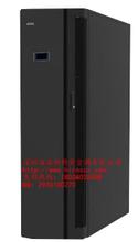 衢州恒温恒湿空调精密空调机房空调酒窖空调列间空调就找海洛斯
