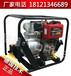 全新柴油污水泵4寸柴油机污水泵品牌供求