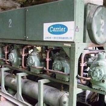 成都制冷設備回收成都空調機組回收