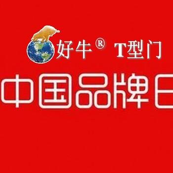 中国首个品牌日相信品牌的力量