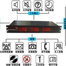 柜式专业报警系统免安装调试功能强大方便图片