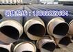 四川达州钢管热水管道保温材料厂家