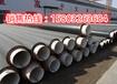 预制聚乙烯保温管生产厂家