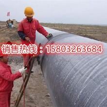 黑夹克聚乙烯发泡保温管生产厂家图片