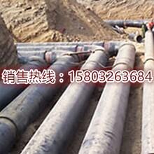 山东厂家供应预制直埋保温管供应·图片