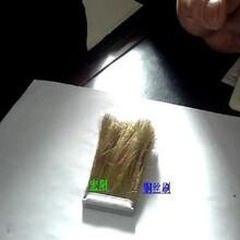仪表探测器导电检测刷头铜丝刷刷丝直径0.1mm导电好刷毛软厂家定制包邮图片