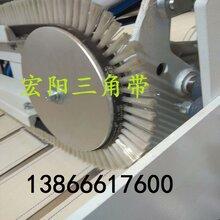 送布机铺布机洗涤机械输送传动拉布机三角带毛刷图片