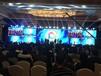 上海专业舞台搭建公司上海演出舞台搭建公司上海路演舞台搭建公司