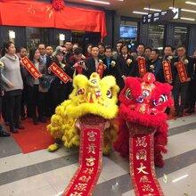 上海开业舞龙舞狮澳门永利网址图片