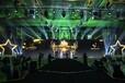 上海舞台灯光音响搭建