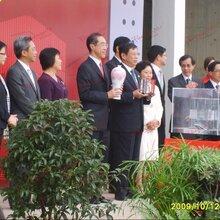 上海奠基儀式策劃公司圖片