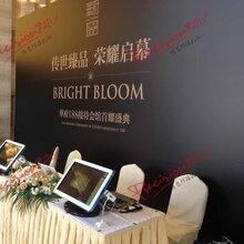 上海电子签到设备租赁图片