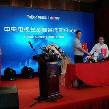 上海户外LED屏广告牌安装公司