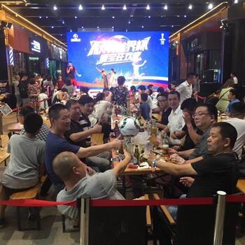 上海公司年会策划一条龙服务上海公司年会策划一站式服务