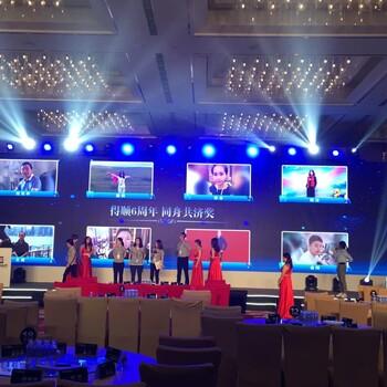 上海专业承接年会策划年会签到公司