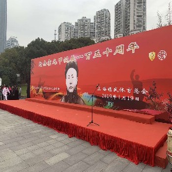 上海开业仪式策划搭建公司