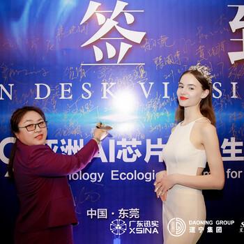 上海会议活动策划公司