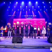 上海會議布置公司上海會議搭建公司圖片