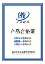 北京环氧胶泥厂家图片