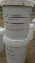 北京有机硅防水剂价格≦百度推荐图片