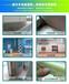 淮北透明渗透结晶防水涂料厂家-行业领先-