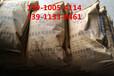 吐鲁番无收缩灌浆料价格国标