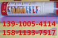 磐安县聚丙烯酸酯乳液砂浆价格行业领先