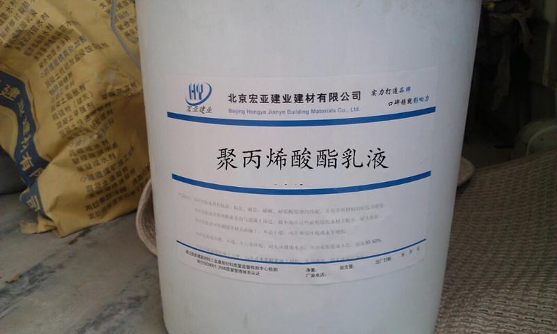 下关聚丙烯酸酯共聚乳液厂家-热线-