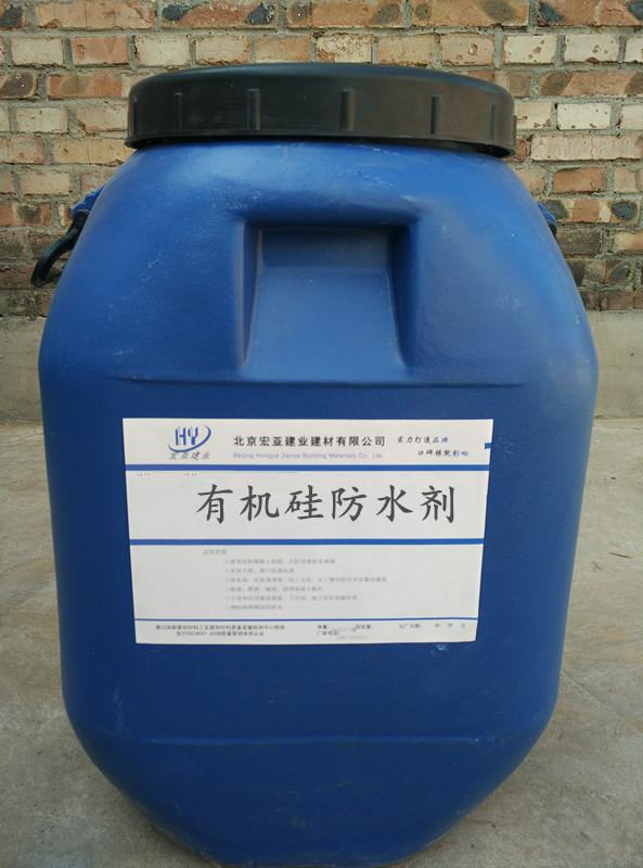 湖南湘潭雨湖有机硅建筑防水剂销售厂家检测报告