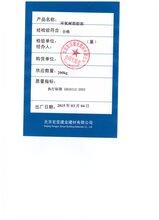 北仑耐酸环氧胶泥销售厂家--产品图片