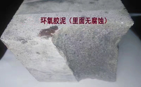临沧凤庆县环氧胶泥销售厂家--产品图片