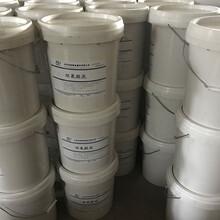 临沧临翔环氧胶泥销售厂家--产品图片图片