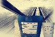 庆城县起砂修复剂价格欢迎来电