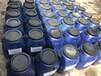 乌当阳离子氯丁胶乳厂家-量大优惠-
