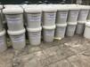 泸溪县透明硅烷浸渍剂价格欢迎来电