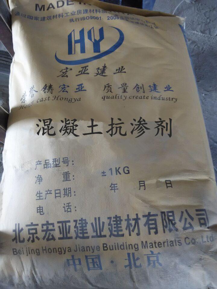 巴楚县抗渗防水剂厂家-量大优惠-