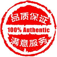 三原县抗渗防水剂销售厂家--产品图片