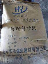 嵩县防辐射砂浆厂家-量大优惠-图片