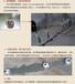 建平县灌浆树脂销售厂家产品图片