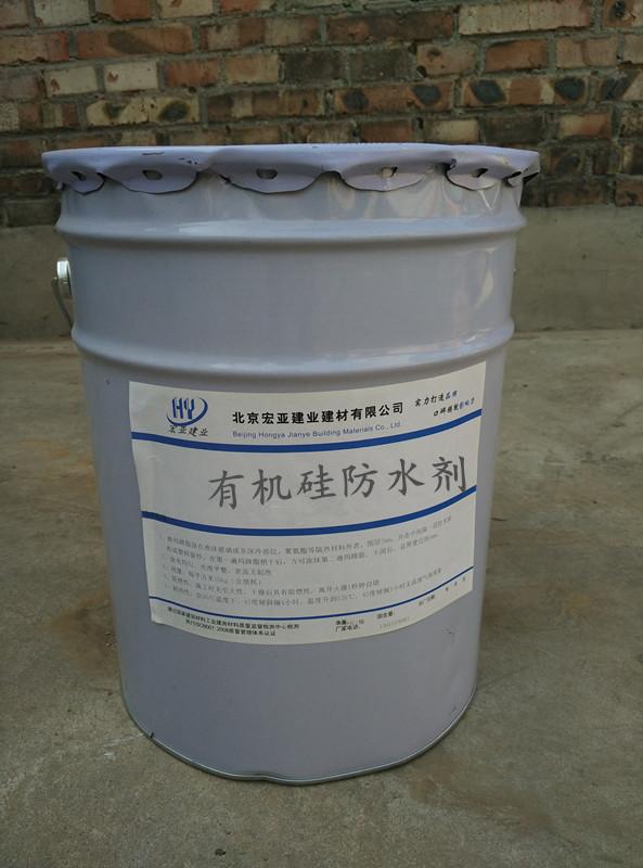 三明有机硅外墙防水剂厂家-量大优惠-