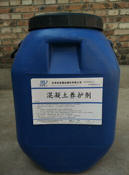 清河水泥养护剂