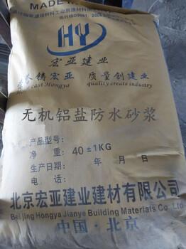 玉溪无机铝盐防水素浆